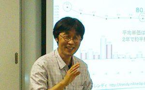 講師の顯谷敏也氏