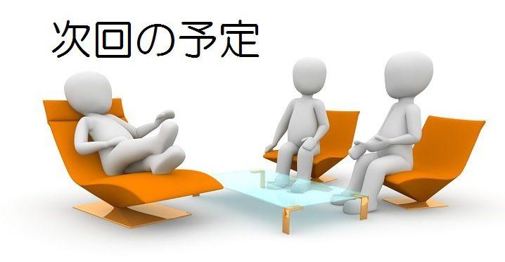 (特別企画10/27)中小企業診断士のための経営理念フォーラム ~100年企業の理念を考える~